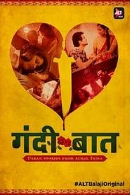 Gandii Baat streaming vf