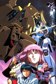 Mobile Suit Zeta Gundam streaming vf