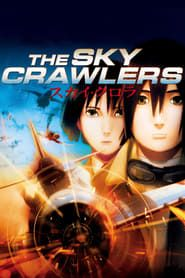 The Sky Crawlers streaming vf