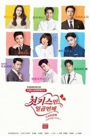 Seven First Kisses streaming vf