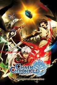 Chain Chronicle streaming vf