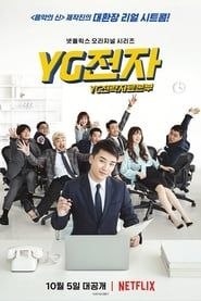 YG Future Strategy Office streaming vf