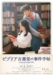 Memory of antique books streaming vf