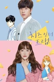 Cheese in the Trap streaming vf