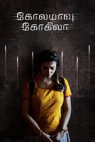 Kolamaavu Kokila streaming vf