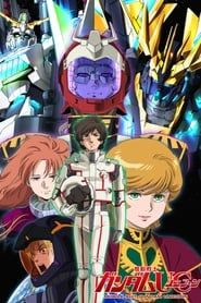 Mobile Suit Gundam Unicorn Re 0096 streaming vf