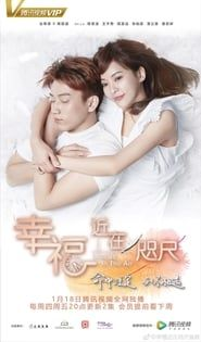 幸福,近在咫尺 streaming vf