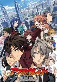 Active Raid - Kidou Kyoushuushitsu Dai-Hakkei streaming vf