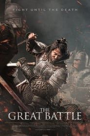 The Great Battle streaming vf