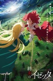 Shûmatsu no Izetta streaming vf