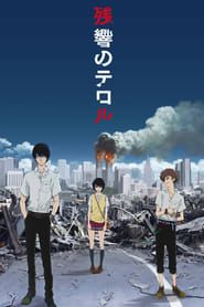 Zankyou no Terror streaming vf
