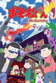 Osomatsu-san streaming vf
