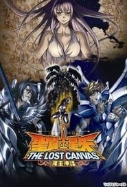 Saint Seiya : The Lost Canvas streaming vf