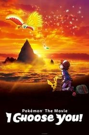 Pokémon the Movie: I Choose You! streaming vf