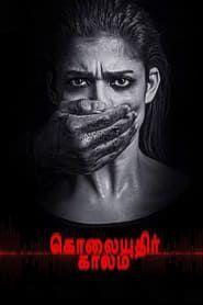 Kolaiyuthir Kaalam streaming vf