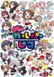 BanG Dream! Garupa☆Pico streaming vf