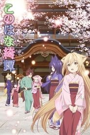 Konohana Kitan streaming vf