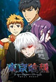 Tokyo Ghoul streaming vf