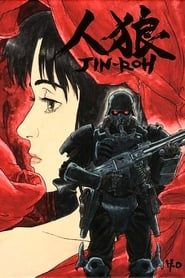Jin-Roh: The Wolf Brigade streaming vf
