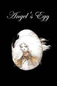 Angel's Egg streaming vf
