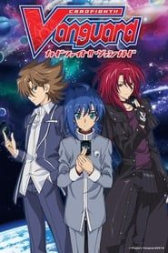 Cardfight!! Vanguard streaming vf