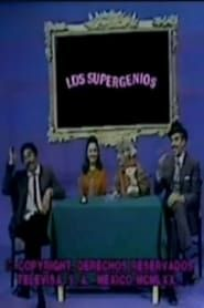 Los Supergenios de la Mesa Cuadrada streaming vf