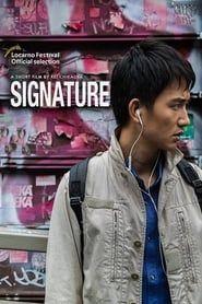 Signature streaming vf