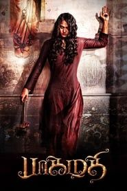 Bhaagamathie streaming vf