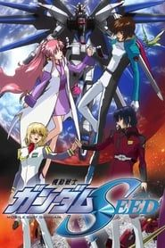 Mobile Suit Gundam SEED streaming vf