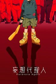 Paranoia Agent streaming vf