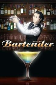 Bartender streaming vf