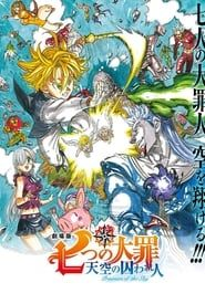 The Seven Deadly Sins: Prisoners of the Sky streaming vf