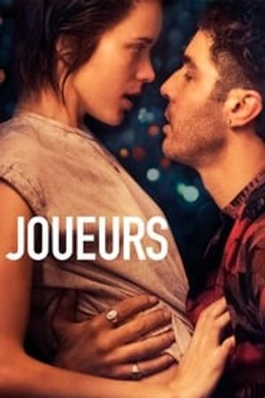 Joueurs 2018 bluray film complet