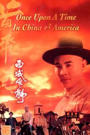 Once Upon a Time in China and America streaming vf