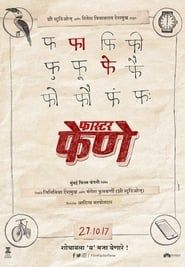 फास्टर फेणे streaming vf