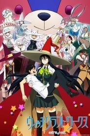 Witchcraft Works streaming vf