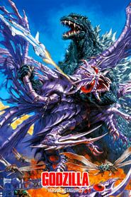 Godzilla vs Megaguirus streaming vf