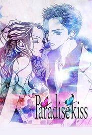 Paradise Kiss streaming vf