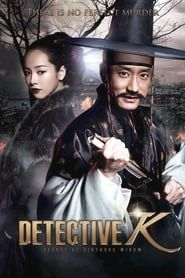 Detective K: Secret of Virtuous Widow streaming vf