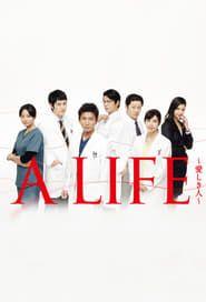 A Life ~愛しき人~ streaming vf