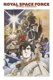 Royal Space Force - The Wings Of Honneamise streaming vf