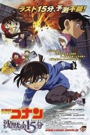Detective Conan: Quarter of Silence streaming vf