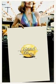 Used Cars streaming vf