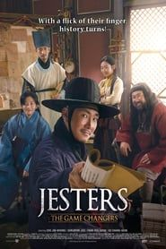 Jesters: The Game Changers streaming vf