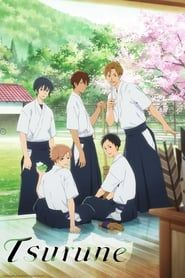 Tsurune streaming vf