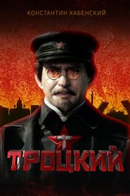 TROTSKY streaming vf