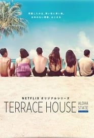 Terrace House: Aloha State streaming vf