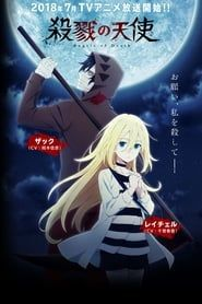 Satsuriku no Tenshi streaming vf
