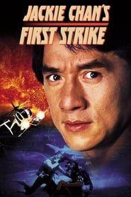 First Strike streaming vf