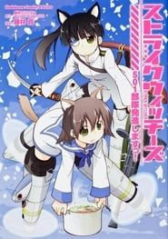 Strike Witches streaming vf